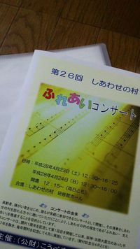 ファイル 195-2.jpg